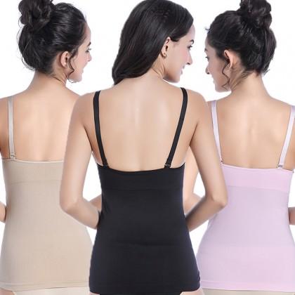 Postpartum Nursing Stretchable Slimming Wireless Camisole Bra (34A-44D)
