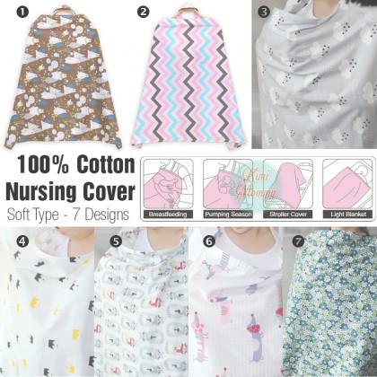 100% Cotton Nursing Cover / Breastfeeding Apron - Soft Type